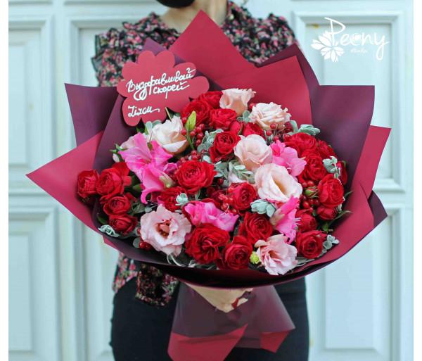 Exclusive bouquet 26